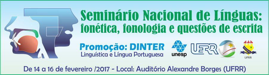 dinter-seminario-banner-uerr